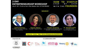 Workshop for Start - Ups - TEZ (The Entrepreneur Zone - TEZ)